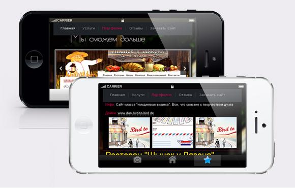 Внешний вид сайта на iPhone 5