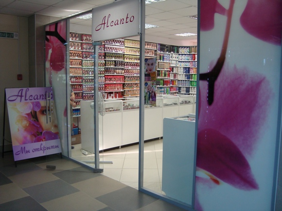 Вход в магазин Alcanto, г. Марьина Горка.